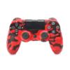 Joypad Dual Shock WIFI za PS4 army crveni